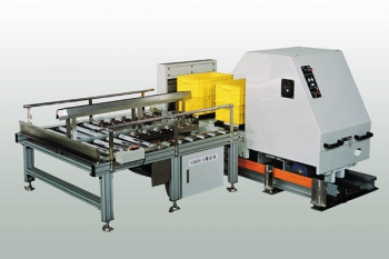 RGV conveyor equipment